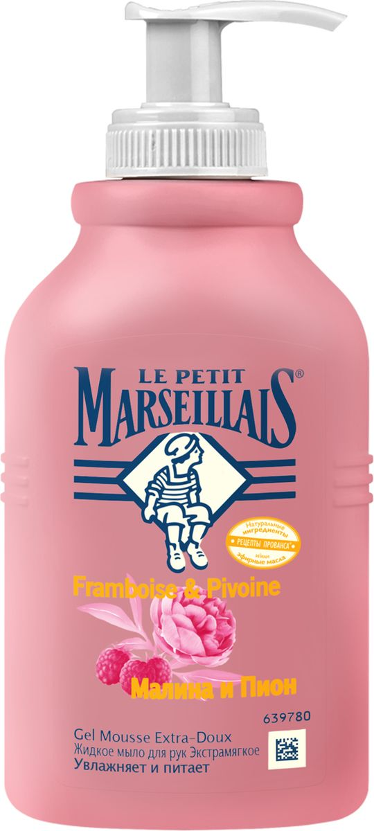 Le Petit Marseillais Жидкое мыло для рук Малина и пион 300 мл3034040Жидкое мыло для рук Le Petit Marseillais®Малина и Пион. Малина и пионы особенно хорошо растут взалитом солнцем Средиземноморском регионе. Экстрамягкая формуладля вашей кожи. Мыло мягко очищает кожу рук и оставляет восхитительныйаромат. Нейтральный для кожи pH / Протестировано дерматологамиУважаемые клиенты!Обращаем ваше внимание на возможные изменения в дизайне упаковки. Качественные характеристики товара остаются неизменными. Поставка осуществляется в зависимости от наличия на складе.