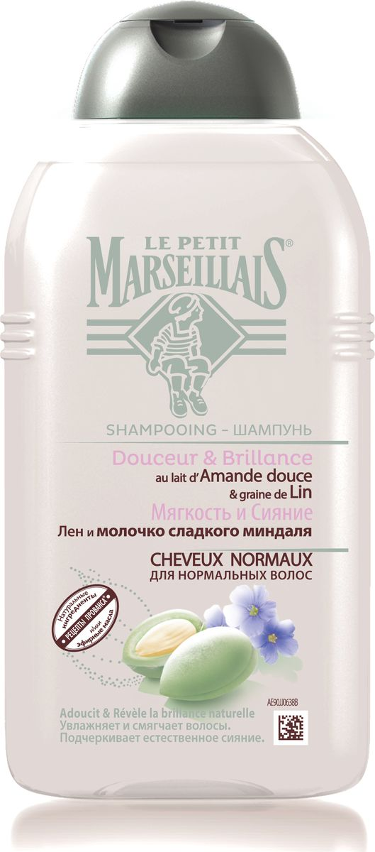 Le Petit Marseillais шампунь для нормальных волос Лен и молочко сладкого миндаля 250мл3034122В самом сердце природы мы отобрали два ингредиента и разработали уникальный рецепт, содержащий Семена льна и Молочко сладкого миндаля. Чистые и увлажненные, ваши волосы обретают силу, мягкость и натуральное сияние.