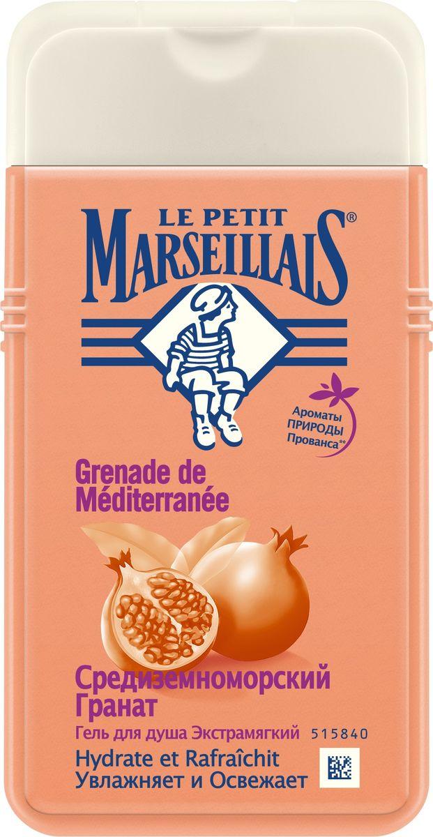 Le Petit Marseillais Гель для душа Средиземноморский гранат, 250 мл303403505Гель для душа Le Petit Marseillais Средиземноморский гранат. Для этого фруктового геля для душа собраны гранаты, пропитанные щедрым солнцем Средиземноморского залива. Гель заботливо очищает, увлажняет и освежает вашу кожу.