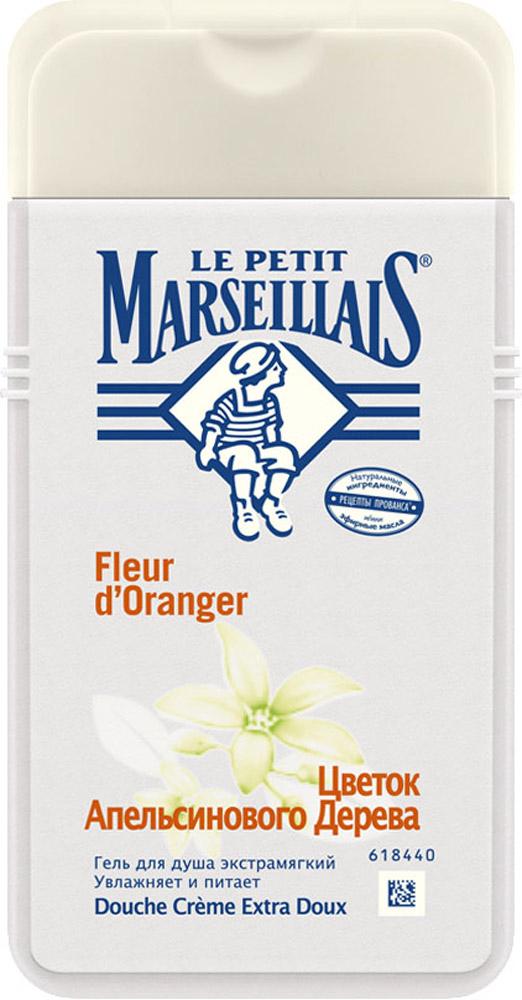 """Le Petit Marseillais Гель для душа """"Цветок апельсинового дерева"""", 250 мл"""