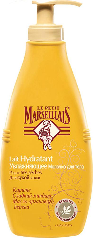 Le Petit Marseillais Молочко для тела Карите, сладкий миндаль и масло арганового дерева, увлажняющее, для сухой кожи, 250 мл косметика для мамы neutrogena молочко для тела глубокое увлажнение для сухой и чувствительной кожи 250 мл