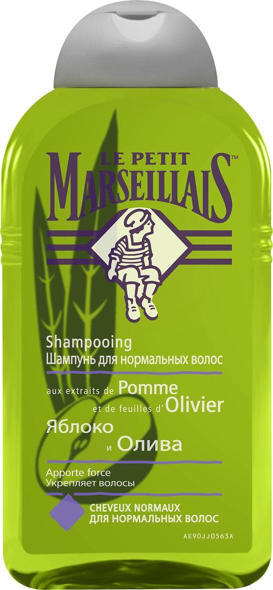 """Le Petit Marseillais Шампунь """"Яблоко и олива"""", для нормальных волос, 250 мл"""