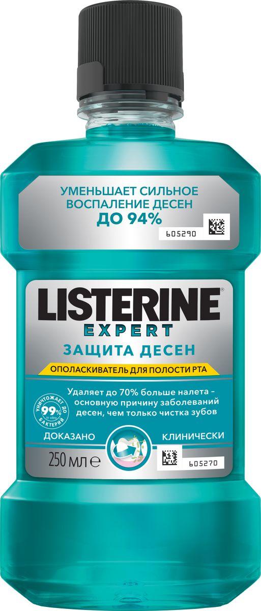 Listerine Expert Ополаскиватель для полости рта Защита десен, 250 мл008725Уменьшает образование зубного камня, предотвращает появление пятен на зубах.Уничтожает до 99% бактерий, образующих зубной налет, основную причину заболеваний зубов идесен. Уменьшает сильное воспаление десен до 94%.Удаляет больше (до 70%) налетачем просто чистка зубов. Освежает дыхание. Защищает от бактерий на 24 часа.Мощная формула на основе активных компонентов эфирных масел.Товар сертифицирован.
