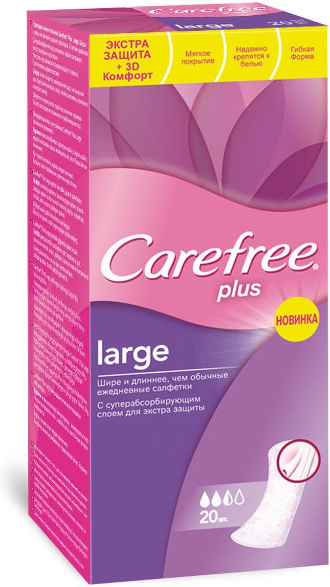 Carefree Plus Ежедневные прокладки Large, 20 шт1773106Сохраняйте ощущение чистоты и свежести каждый день с новыми улучшенными прокладками Carefree Plus Large. Почувствуйте еще больше защиты и сохраните свежесть дольше, чем обычно. Шире и длиннее, чем обычные ежедневные прокладки. Суперабсорбирующий слой надежно удерживает влагу внутри. Предотвращают появление запах до 12 часов.Самая длительная защита от Carefree. Новые, улучшенные ежедневные прокладки! Теперь впитывают еще быстрее!Протестированы дерматологами.Товар сертифицирован.