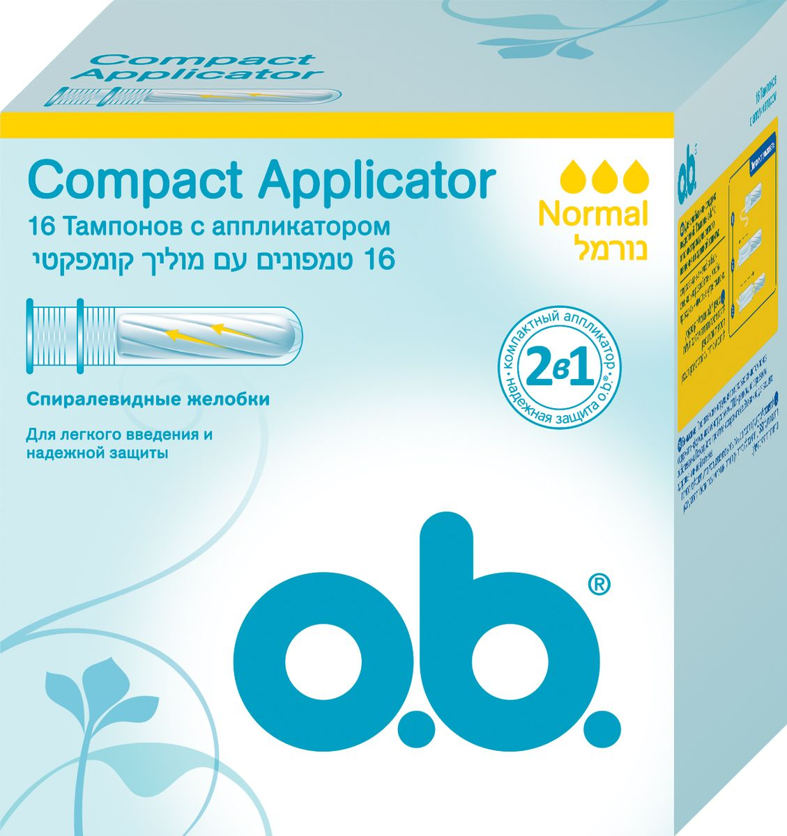 O.B. Тампоны Compact Applicator Normal, 16 шт o b тампоны compact applicator normal 16 шт