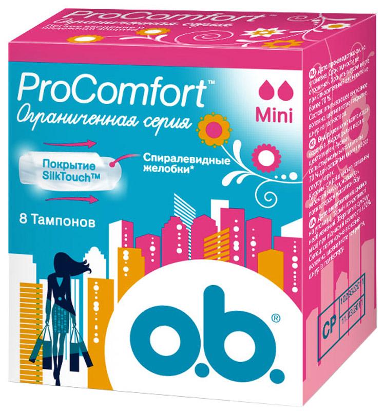 O.B. Тампоны ProComfort Mini, 8 шт34668