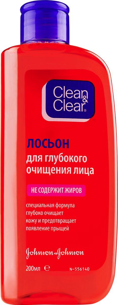 Clean&Clear Лосьон для глубокого очищения лица, 200 мл14295Растительные компоненты, включенные в формулу данного лосьона, действуют также бережно, как тоник, питая и освежая кожу в течение всего дня. Камфора сдерживает рост и размножение бактерий на поверхности эпидермиса и внутри пор. Эвкалиптовое масло, входящее в состав лосьона для жирной кожи, оказывает мягкое антисептическое воздействие, не только очищая лицо, но и помогая предотвратить появление акне. Мята перечная очищает и освежает кожу подобно тонику для проблемной кожи, усиливая защитные и восстановительные функции тканей.Товар сертифицирован.