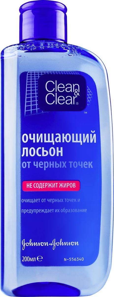 Clean&Clear Очищающий лосьон для лица, от черных точек, 200 мл30396Очищающий лосьон от черных точек CLEAN & CLEAR® разработан специально для эффективного очищения кожи и устранения проблем, приводящих к появлению черных точек. Активные компоненты, содержащиеся в формуле лосьона, позволяют предотвратить повторное появление черных точек. Защита от черных точек борется с черными точками уже с 1-го применения, удаляет омертвевшие клетки кожи и загрязнения, которые закупоривают поры и приводят к образованию черных точек, проникают глубоко в поры и удаляют излишки кожного сала! Салициловая кислота - специальный ингредиент против черных точек, проникающий в поры; Экстракт ромашки; Пантенол; Гель алоэ барбаденсис; Бисаболол - успокаивает кожу, снимает раздражение.Товар сертифицирован.