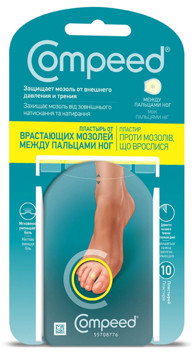 Compeed Пластырь от сухих мозолей между пальцами ног 10шт03102221Пластырь Compeed® от сухих (врастающих) мозолей между пальцами ног имеет специальную форму для уменьшения давления и боли. Благодаря гидроколлоидной технологии, пластырь поддерживает оптимальный уровень увлажненности, размягчает сухую мозоль и способствует ее удалению. Верхний слой защищает мозоль от влаги, грязи и бактерий, не препятствуя дыханию кожи. Пластырь может держаться на коже несколько дней.