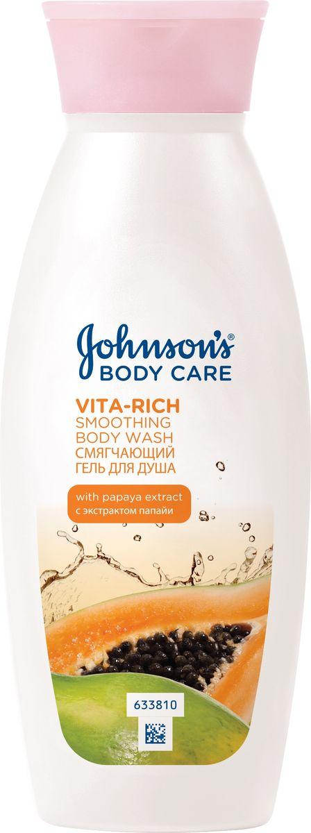Johnson's Body Care Vita-Rich Смягчающий гель для душа с экстрактом папайи, 250 мл