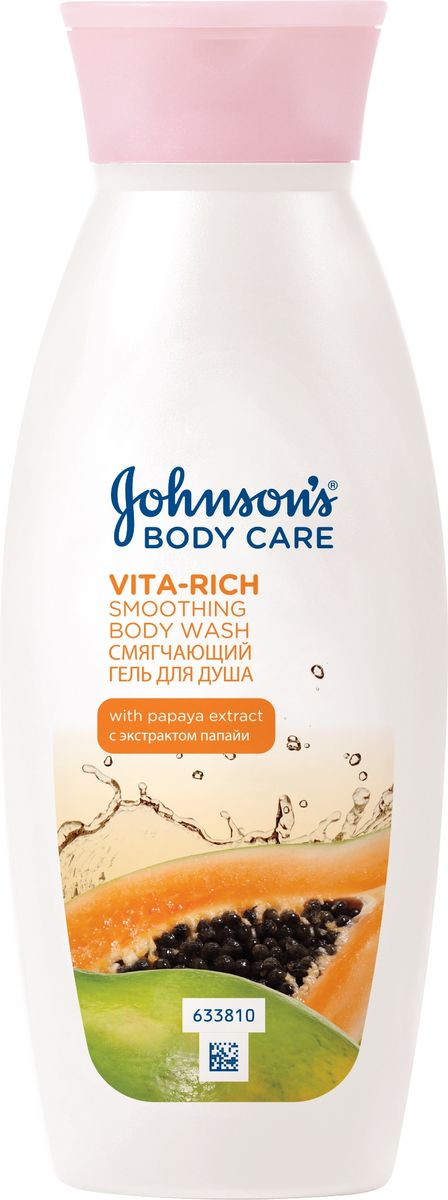 Johnson's Body Care Vita-Rich Смягчающий гель для душа с экстрактом папайи, 250 мл johnsons body care vita rich смотка гель для душа с экстрактом лесных ягод 250мл гель для душа с мас