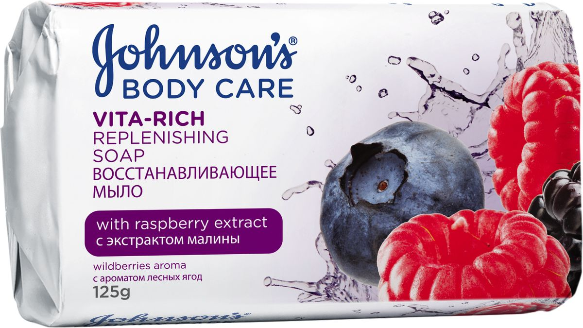 Johnson's Мыло Body Care. Vita-Rich, восстанавливающее, с экстрактом малины, 125 г 4 electrode tens acupuncture electric therapy massageador machine pulse body slimming sculptor massager apparatus body care