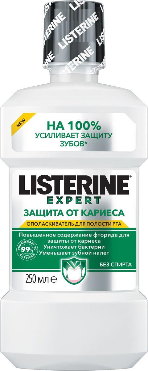 Listerine Expert Ополаскиватель для полости рта Защита от кариеса, 250 мл Новый дизайн305941542Формула тройного действия LISTERINE® Expert Защита от кариеса с эфирными маслами, фторидом и ксилитом предотвращает кариес, воздействуя в трех направлениях:-Восстанавливает прочность эмали (Укрепляет поверхность зубов) -Эффективно убивает бактерии и уменьшает зубной налет -Замедляет рост бактерий, что снижает выработку кислоты – одну из причин кариеса При использовании 2 раза в день LISTERINE® EXPERT ЗАЩИТА ОТ КАРИЕСА обеспечивает 24х часовую защиту от кариеса.