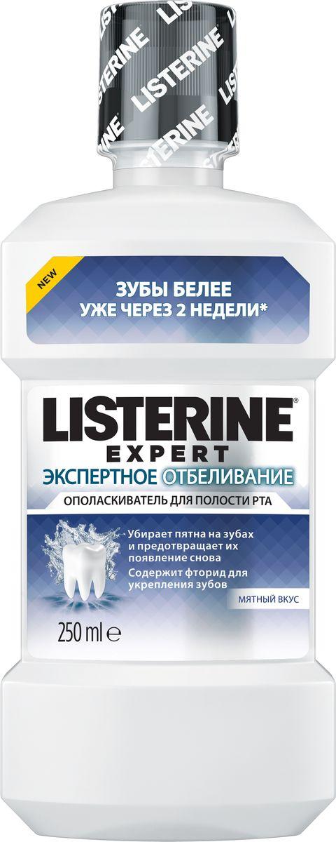 Listerine Expert Ополаскиватель для полости рта Экспертное отбеливание, 250 мл305941582Доказано, что при использовании дважды в день LISTERINE® Expert Экспертное отбеливание убирает пятна на зубах и предотвращает их дальнейшее появление, тем самым делая зубы белее уже через 2 недели.* *Результат в каждом отдельном случае может отличаться.Уникальная многофункциональая формула LISTERINE® EXPERTЭкспертное отбеливание: ? Эфирные масла уничтожают бактерии, образующие зубной налет, для очищения поверхности зубов? Защитный барьер предотвращает образование новых пятен на поверхности зубов ? Фторид реминерализирует и укрепляет зубы ? Безабразивная отбеливающая технология убирает пятна на зубах