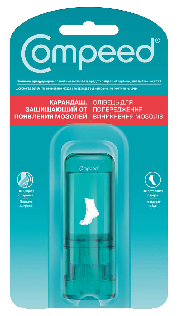 Карандаш Compeed, защищающий от появления мозолей, 8 мл как товар на ozon за голоса вконтакте