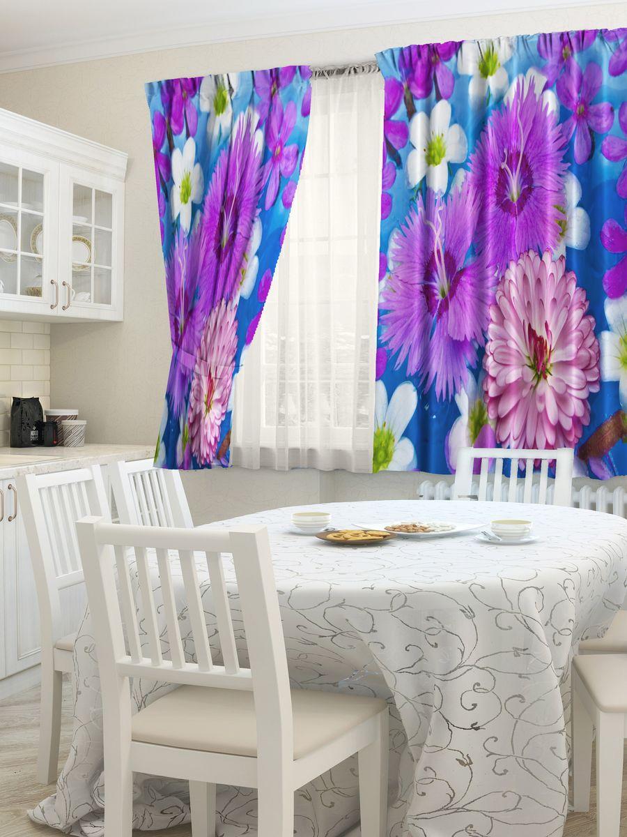 Комплект фотоштор для кухни Zlata Korunka Дрим, на ленте, высота 160 см21440Комплект штор для кухни Zlata Korunka, выполненный из полиэстера, великолепно украсит любое окно. Комплект состоит из 2 штор. Яркий рисунок и приятная цветовая гамма привлекут к себе внимание и органично впишутся в интерьер помещения. Этот комплект будет долгое время радовать вас и вашу семью!Комплект крепится на карниз при помощи ленты, которая поможет красиво и равномерно задрапировать верх.