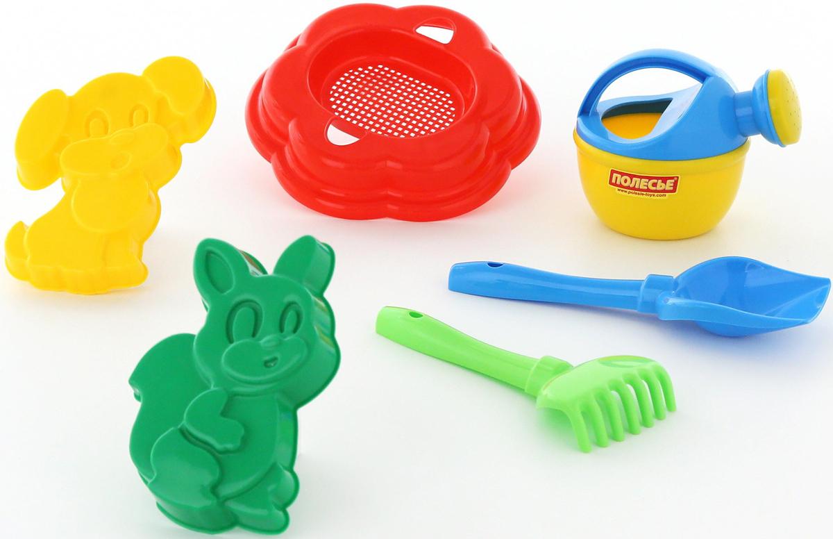 Полесье Набор игрушек для песочницы №291 полесье набор для песочницы 406