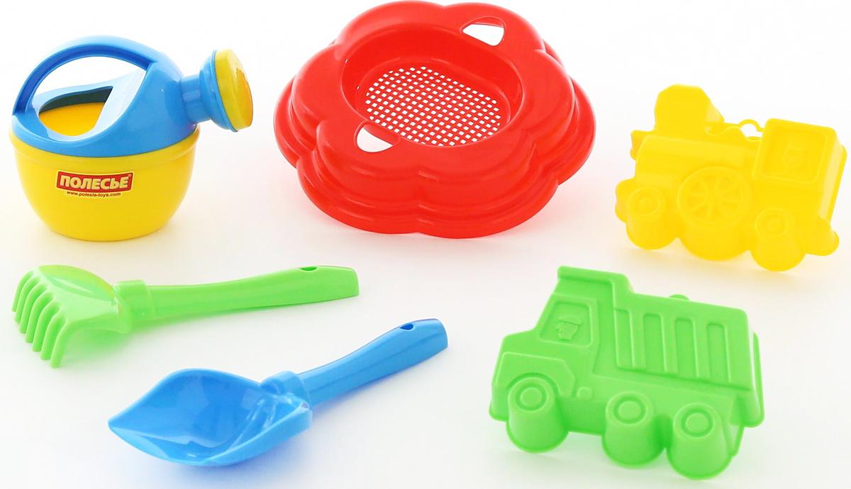 Полесье Набор игрушек для песочницы №292 полесье набор для песочницы 460