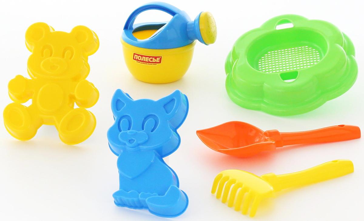 цены Полесье Набор игрушек для песочницы №293