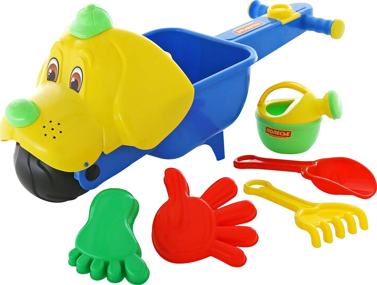 Полесье Набор игрушек для песочницы №341 полесье набор для песочницы 340