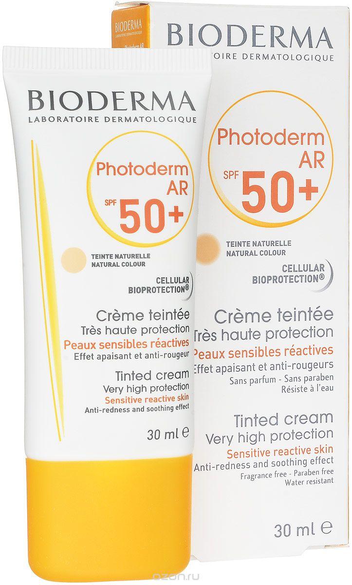 Bioderma Защитный крем Photoderm AR, SPF 50, 30 мл028IОбеспечивает максимальную защиту от UVВ и UVA. Эффективно защищает клеточные структуры. Уменьшает выраженность покраснения, успокаивает. Натуральный оттенок зрительно выравнивает рельеф кожи и маскирует ее дефекты. Ингибирует синтез VEGF. Подтвержденная безопасность и великолепная переносимость. УВАЖАЕМЫЕ КЛИЕНТЫ! Обращаем ваше внимание на возможные изменения в дизайне упаковки. Качественные характеристики товара и его размеры остаются неизменными. Поставка осуществляется в зависимости от наличия на складе.