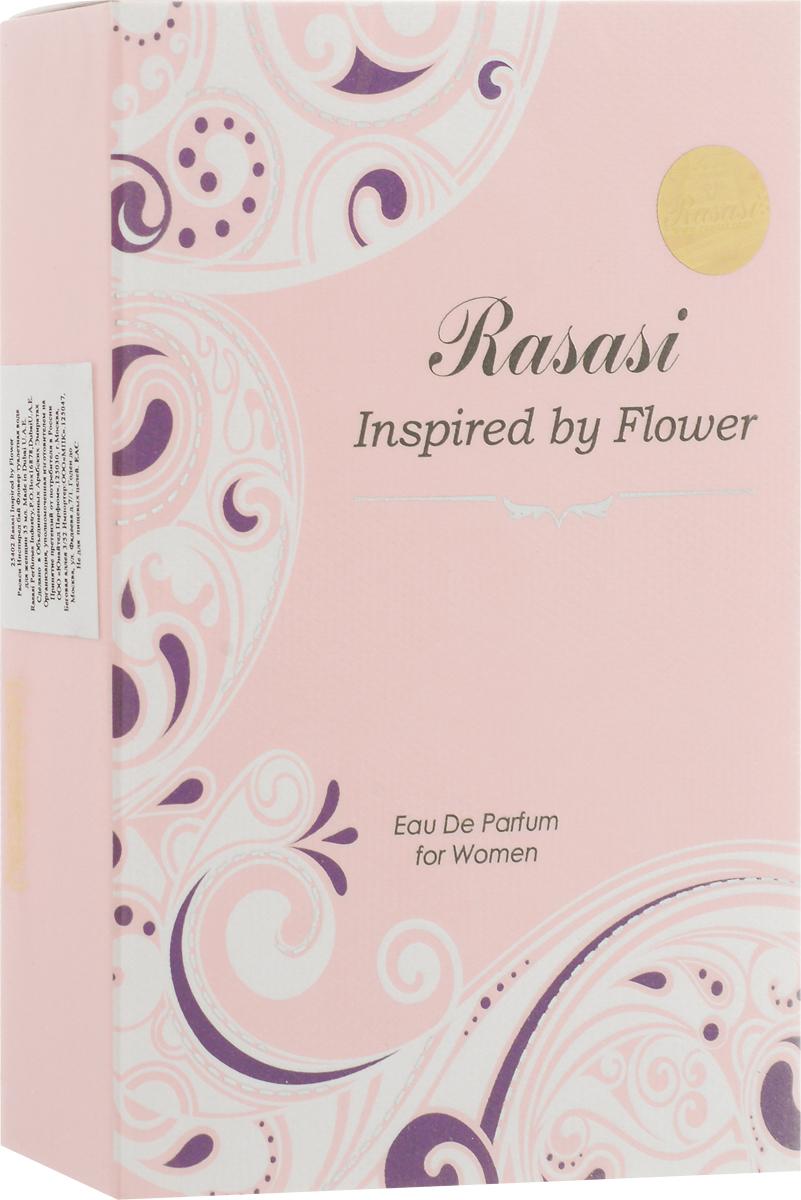 Rasasi Парфюмерная вода для женщин Inspired by flower, 35 мл0614514254028Женский, цитрусово-альдегидный аромат. Свежее начало: лимон и альдегиды, начинают развиваться появляется горчинка и в базе остается один слитный аккорд : сладкий и горький одновременно.Аромат вначале спокойный цветочно-фруктовый, но в раскрытии в нем проявляется вполне сложный и элегантный характер, в котором вы услышите две очаровательные ароматные линии: прозрачную цветочную и сдержанную экзотическую фруктовую. Горечь нероли постепенно уходит, превращаясь в пикантную ваниль. В конце аромат очень напоминает классические пудровые духи 90-хх. Это аромат флирта и ни к чему не обязывающих отношений, аромат- кокетство для молодой женщины. При любой погоде он удивительным образом раскрывается замечательно благодаря жасмину и фрезии. Он роскошен, как раскошен настоящий букет фиалок. Но не как протокольный букет, подаренный в связи с чем-то определенным, а как букет просто так, просто потому, что вы милашка и у вас хороший вкус!Краткий гид по парфюмерии: виды, ноты, ароматы, советы по выбору. Статья OZON Гид