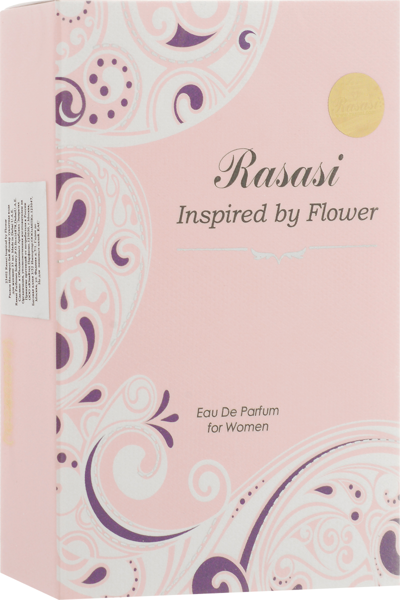Rasasi Парфюмерная вода для женщин Inspired by flower, 35 мл - Парфюмерия