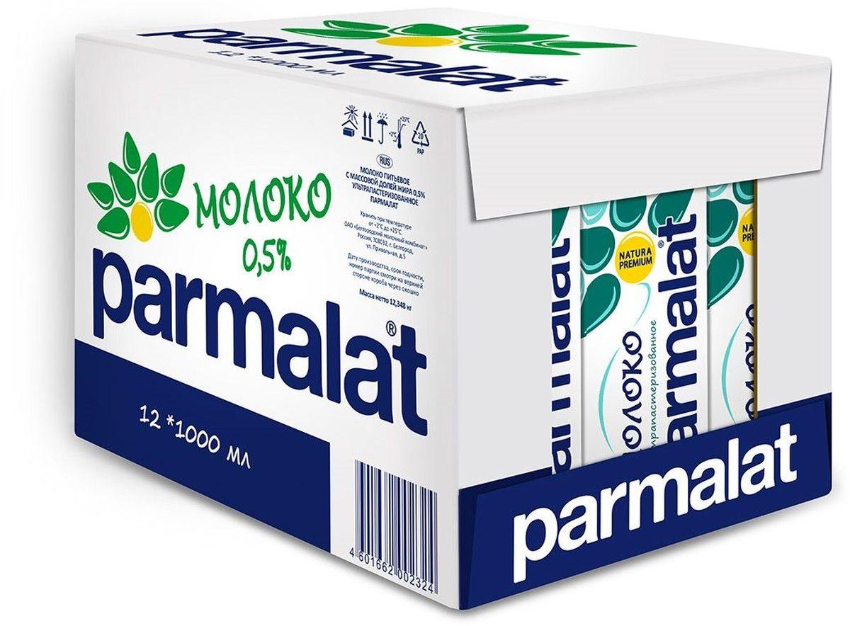 Parmalat молоко ультрапастеризованное 0,5%, 12 шт по 1 л arla natura молоко безлактозное ультрапастеризованное 1 5% 1 л