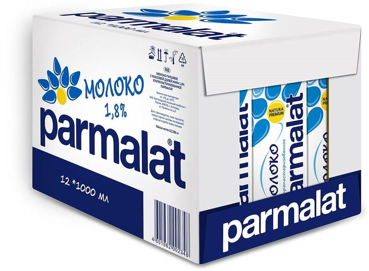 Parmalat молоко ультрапастеризованное 1,8%, 12 шт по 1 л фрутоняня молоко ультрапастеризованное 2 5% 12 штук по 0 5 л