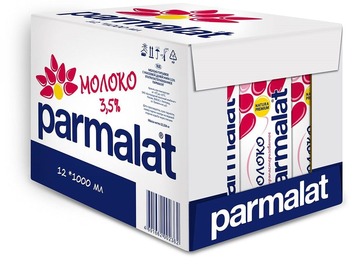 Parmalat молоко ультрапастеризованное 3,5%, 12 шт по 1 л коктейль молочный с кофе parmalat пармалат капуччино 1 5