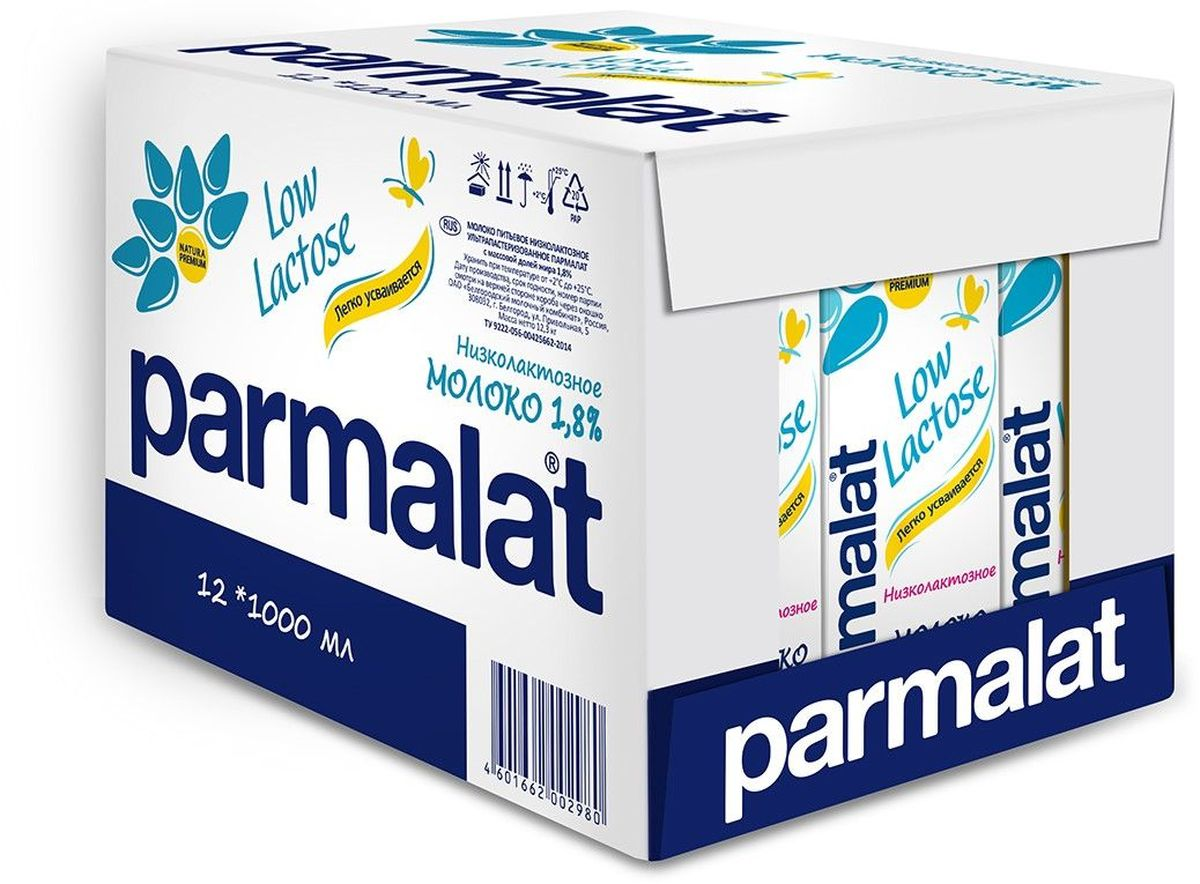 Parmalat Низколактозное молоко ультрапастеризованное 1,8%, 12 шт по 1 л parmalat молоко ультрапастеризованное 3 5% 0 2 л
