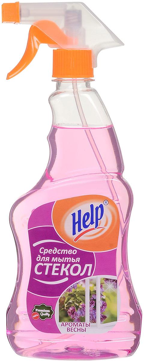 Средство для мытья стекол Help Аромат весны, 500 мл средство для мытья стекол help лимон 500 мл