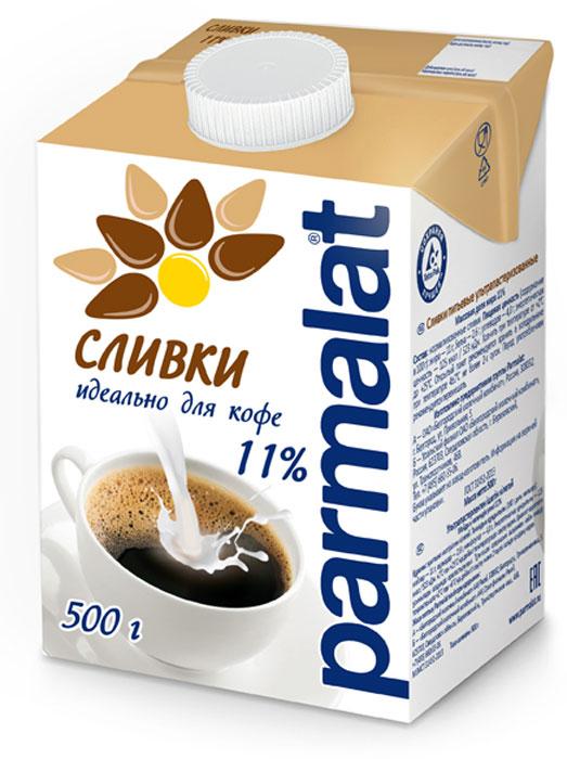 Parmalat сливки ультрастерилизованные 11%, 12 шт по 0,5 л белый город сливки стерилизованные 33% 0 2 л