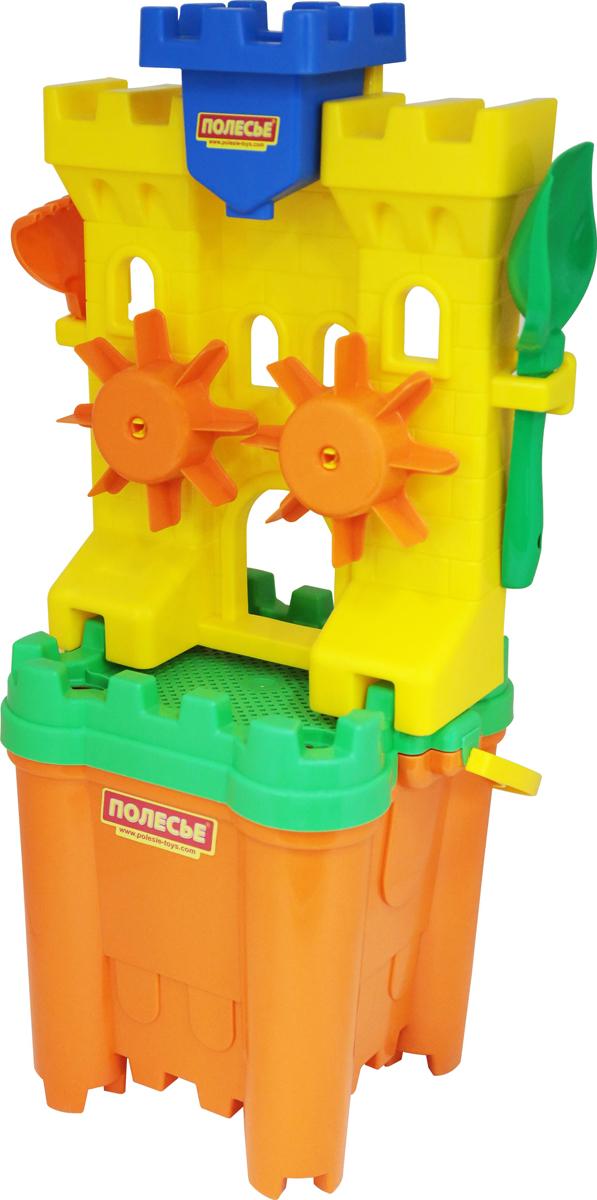 Полесье Набор игрушек для песочницы №467 полесье набор игрушек для песочницы 73