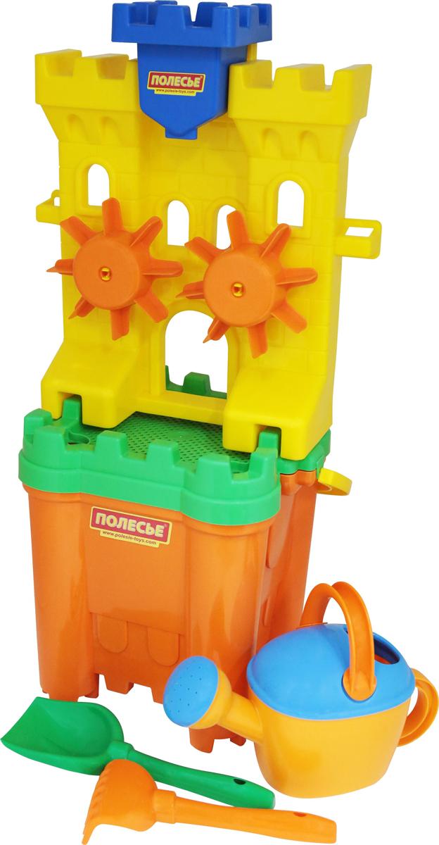 Полесье Набор игрушек для песочницы №468 - Игры на открытом воздухе