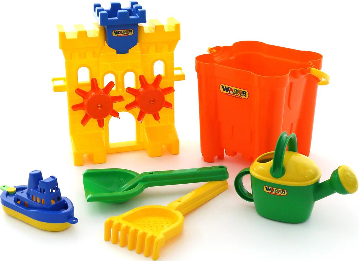 Полесье Набор игрушек для песочницы №472 - Игры на открытом воздухе