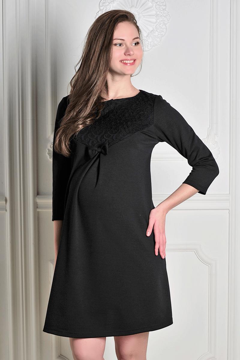 Платье для беременных и кормящих Hunny Mammy, цвет: черный. 2-НМ 30911. Размер 482-НМ 30911Стильное платье для беременных от Hunny Mammy трапециевидного силуэта имеет рукава 3/4 и округлый вырез горловины.