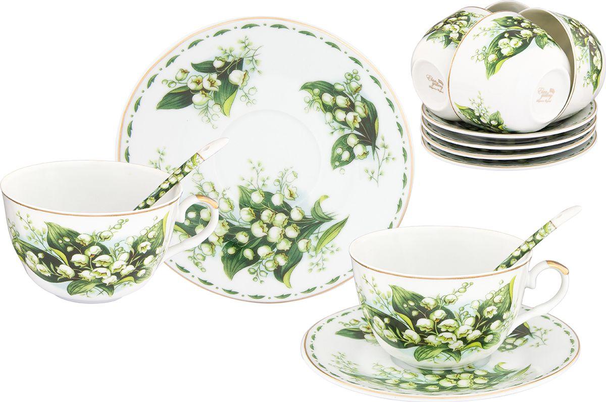 Набор чайный Elan Gallery Ландыши, 12 предметов. 471352471352Чайный сервиз на 6 персон из серии Ландыши в красивой подарочной упаковке. Легкие изящные чашки объемом 250 мл, большие блюдца. В комплекте 6 чашек, 6 блюдец. Этот чайный сервиз подходит для праздничного стола и является великолепным подарком!