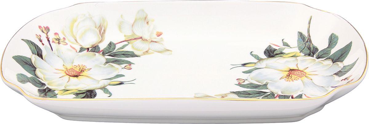 Блюдо для слоеных салатов Elan Gallery Белый шиповник, 750 мл. 503549503549Блюдо для слоеных салатов - это прекрасный вариант сервировки. Размер этого блюда подходит и для подачи горячего, и для приготовления и хранения слоеных салатов. Изделие имеет подарочную упаковку, поэтому станет желанным подарком для ваших близких!