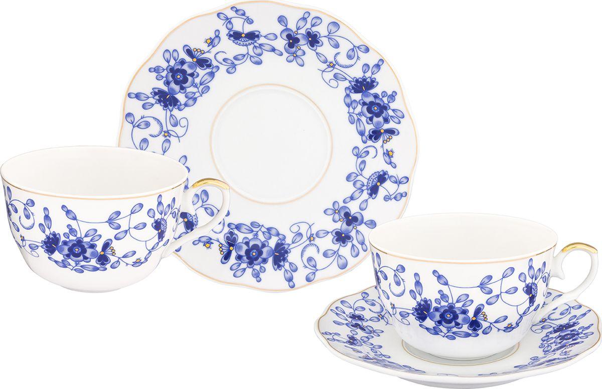 Чайная пара Elan Gallery Шарм, 270 мл, 4 предмета. 503577503577Шикарная чайная пара на 2 персон - это отличный подарок, подходящий для любого повода. В комплекте 2 чашки на ножке объемом 270 мл, 2 блюдца.