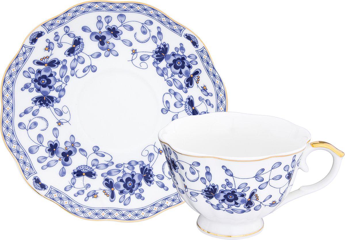 Чайная пара Elan Gallery Шарм чашка на ножке, 250 мл, 2 предмета. 504098504098Шикарная чайная пара на одну персону - это отличный подарок, подходящий для любого повода. В комплекте одна чашка на ножке объемом 250 мл, одно блюдце. Изделие имеет подарочную упаковку, поэтому станет желанным подарком для ваших близких!