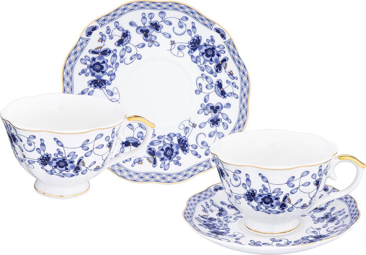 Чайная пара Elan Gallery Шарм чашка на ножке, 250 мл, 4 предмета. 504102504102Шикарная чайная пара на 2 персон - это отличный подарок, подходящий для любого повода. В комплекте 2 чашки на ножке объемом 250 мл, 2 блюдца.