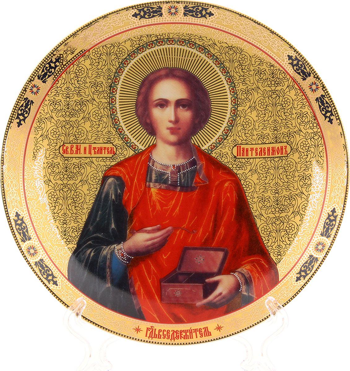 Декоративная тарелка Elan Gallery Святой Пантелеймон-Целитель690635Серия декоративных тарелок православной тематики.