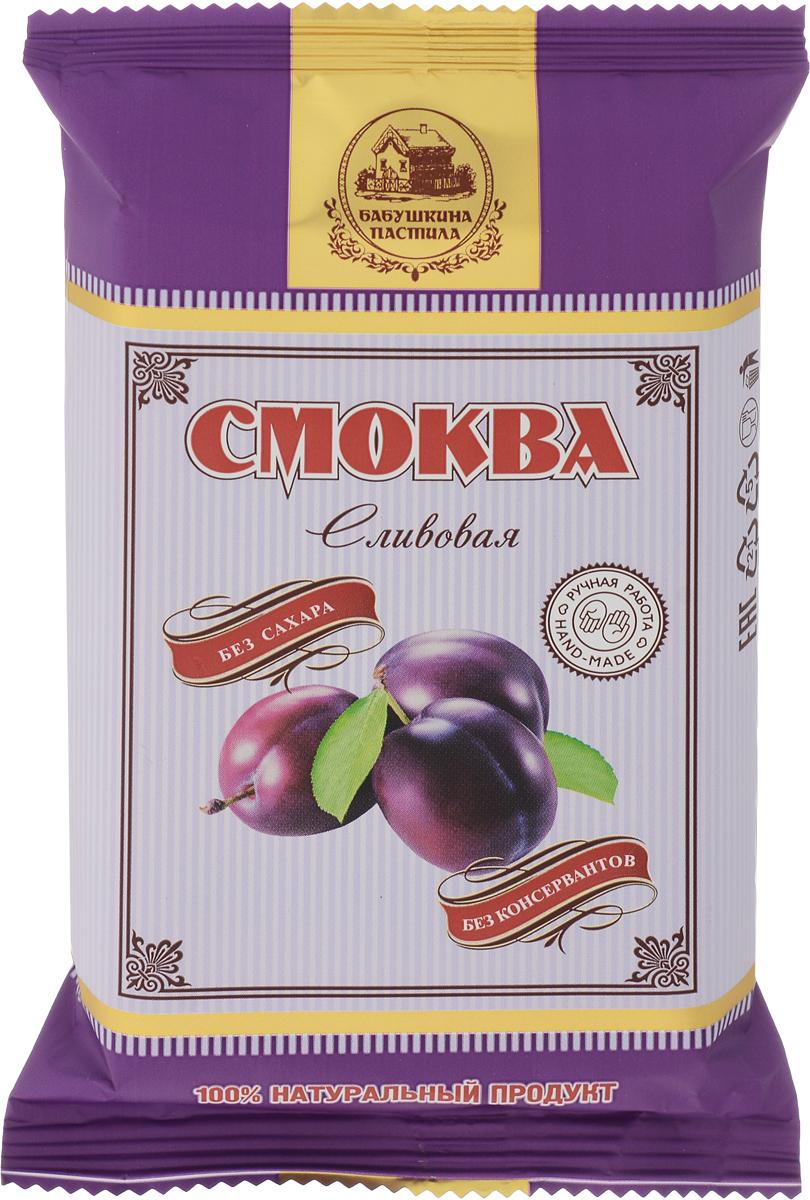 Бабушкина пастила Смоква сливовая, 50 гBP218Смоква - это старинное русское лакомство, приготовленное из фруктов, содержащих большое количество пектина, и без использования каких-либо усилителей вкуса, сахара, красителей, консервантов. Это результат длительного и трудоемкого процесса высушивания натурального продукта низкотемпературным способом с использованием восходящего тепла.Смоква - это натуральный и полезный продукт, напоминающий подсушенный мармелад или фруктовую пастилу, которую готовили наши бабушки и прабабушки при заготовке собранного урожая.Продукт прекрасно хранится в неприхотливых условиях и сохраняет все витамины и полезные вещества, которыми обладали фрукты, использованные при приготовлении.