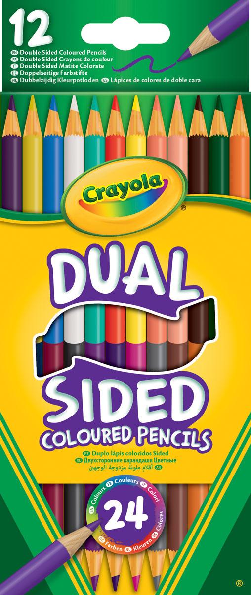 Crayola Набор двусторонних карандашей 12 шт68-6100Когда дети занимаются творчеством, это всегда чудесно. Ведь подобное занятие дает возможность ребенку проявить свою фантазию и логическое мышление, создавая невероятные рисунки, которые всегда будут радовать его родителей.Новинка от компании Crayola - 12 двухсторонних карандашей! Эти карандаши невероятно удобны тем, что с каждой стороны они имеют разный цвет! Карандаши выполнены из безопасного для детей материала очень высокого качества, поэтому они послужат ребенку очень долго.Коробка с карандашами достаточно компактна, поэтому сможет составить компанию ребенку в любом путешествии, чтобы он смог делать рисунки где ему только захочется.