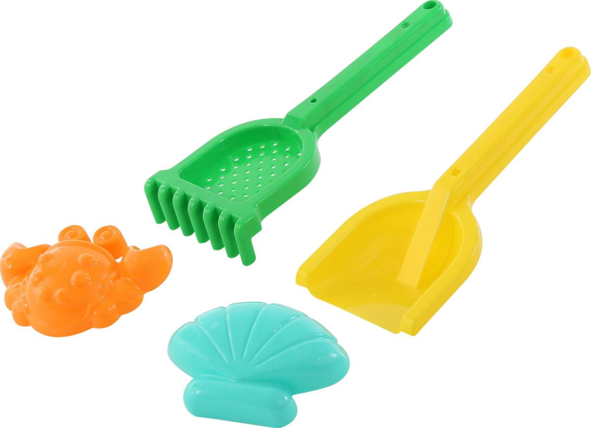 Полесье Набор игрушек для песочницы №567 полесье набор для песочницы 469