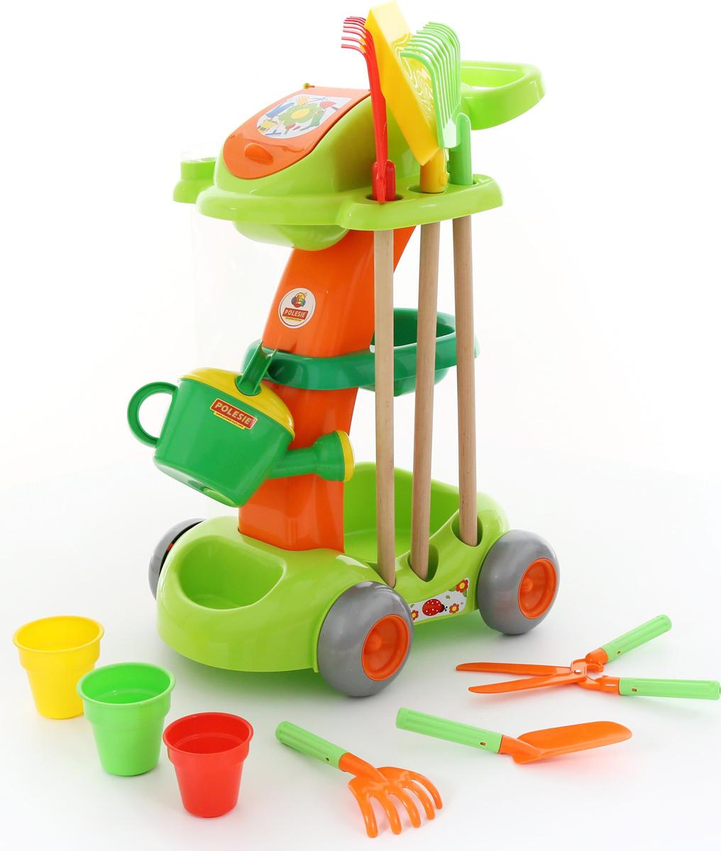 Полесье Набор игрушек для песочницы Садовый полесье полесье игровой набор садовый