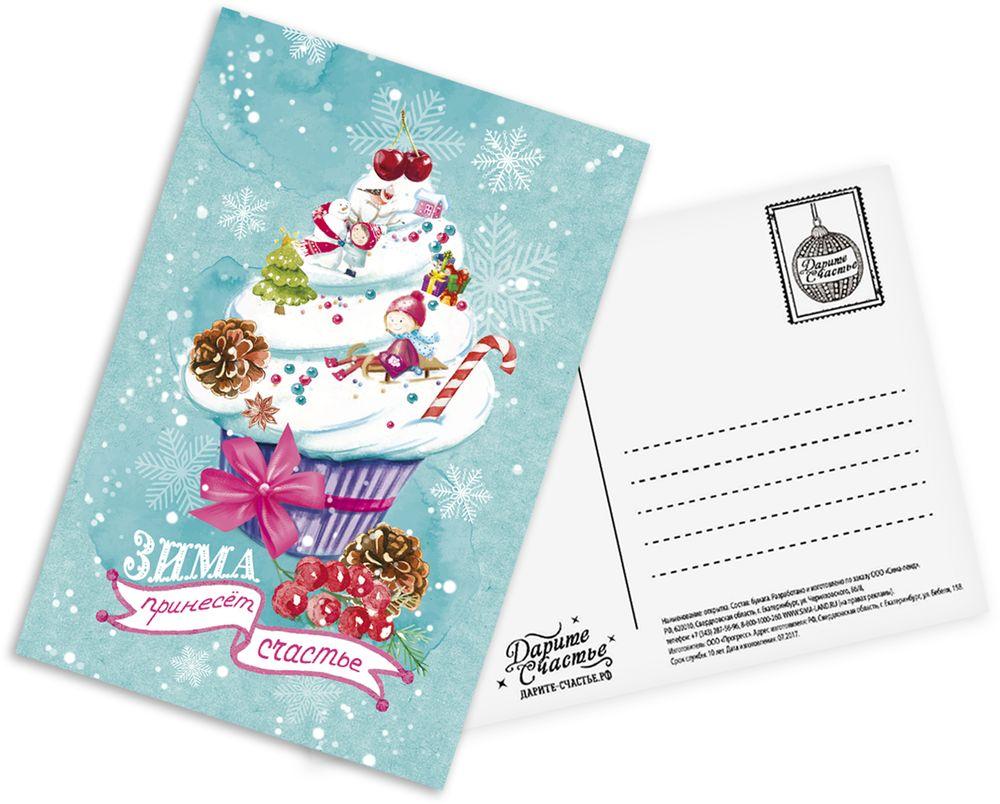 Карточка-открытка почтовая Дарите Счастье Сладкий новый год, 10 х 15 см2566885Невозможно представить нашу жизнь без праздников! Мы всегда ждем их и предвкушаем, обдумываем, как проведем памятный день, тщательно выбираем подарки и аксессуары, ведь именно они создают и поддерживают торжественный настрой.Выразить свои чувства и дополнить основной подарок теплыми словами вам поможет. С ней ваши пожелания приобретут трепетный и душевный подтекст. А воспоминания о праздничном дне еще долго будут радовать адресата.