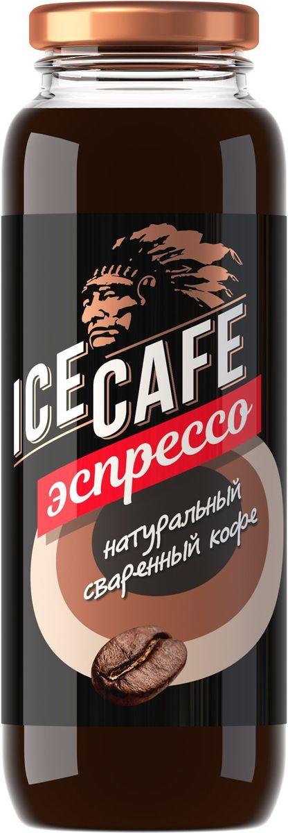 Ice Cafe эспрессо напиток тонизирующий, 0,25 л19.5244Ice Cafe создан для современного ритма жизни, в котором так сложно сделать кофейную паузу. Он упакован в стеклянную бутылку. Его удобно пить на ходу, в транспорте или положить в дорожную сумку, разогреть всего за минуту в микроволновке или передумать и оставить в холодильнике, чтобы получить прохладный напиток для жаркого дня. Благодаря инновационной технологии Ice Cafe -100 % натуральный сваренный кофе, приготовленный опытным бариста. Ice Cafe - это настоящий вкусный кофе, который всегда с тобой! Сварен из натуральных зерен арабики. В процессе варки не доводится до кипения, что позволяет сохранить аромат. Без консервантов! Срок хранения обеспечен технологией горячего разлива. Ice Cafe Эспрессо-освежающая альтернатива горячей кофейной классике, крепкий и бодрящий.