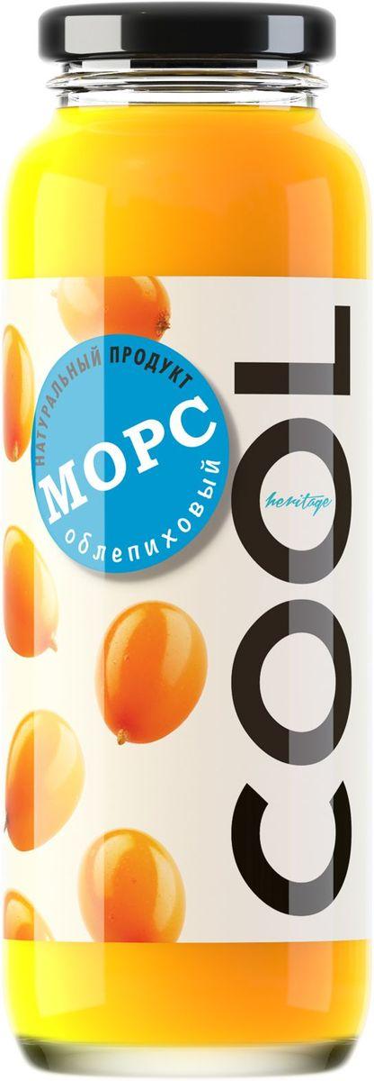 Cool Heritage морс Облепиховый, 0,25 л19.6647Негазированные напитки Cool созданы для современного ритма жизни - их оригинальные вкусы не просто утоляют жажду, но и подарят отличное настроение, придавая заряд сил и бодрости. Лимонады и морсы упакованы в стеклянную бутылку, из которой удобно пить на ходу, в транспорте или положить в дорожную сумку, а может, и оставить в холодильнике, чтобы получить прохладный напиток для по-настоящему жаркого дня. Без консервантов! Срок хранения обеспечен технологий горячего разлива. Натуральный морс Cool, приготовленный из облепихи, имеет приятный яркий вкус и тонкий аромат. Он заряжает энергией и освежает.